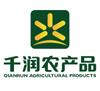 河北千润农产品有限公司在遵化人才网(遵化人才网)的标志