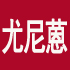 唐山三宽工具有限公司的企业标志