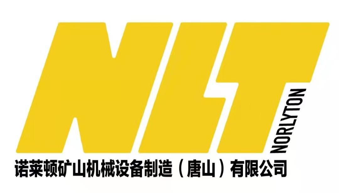 唐山奥凯机械零部件加工有限公司的企业标志
